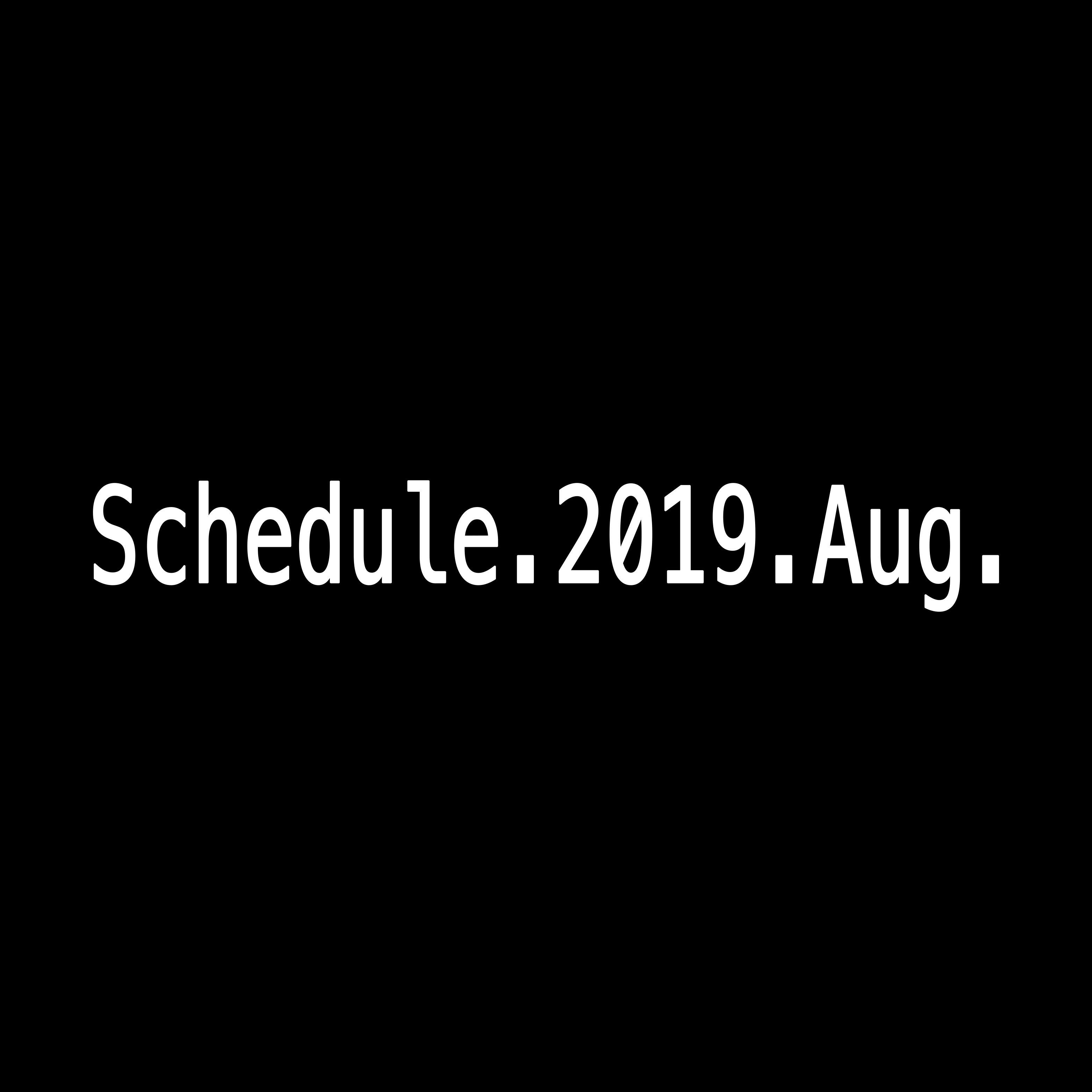 2019年8月Schedule