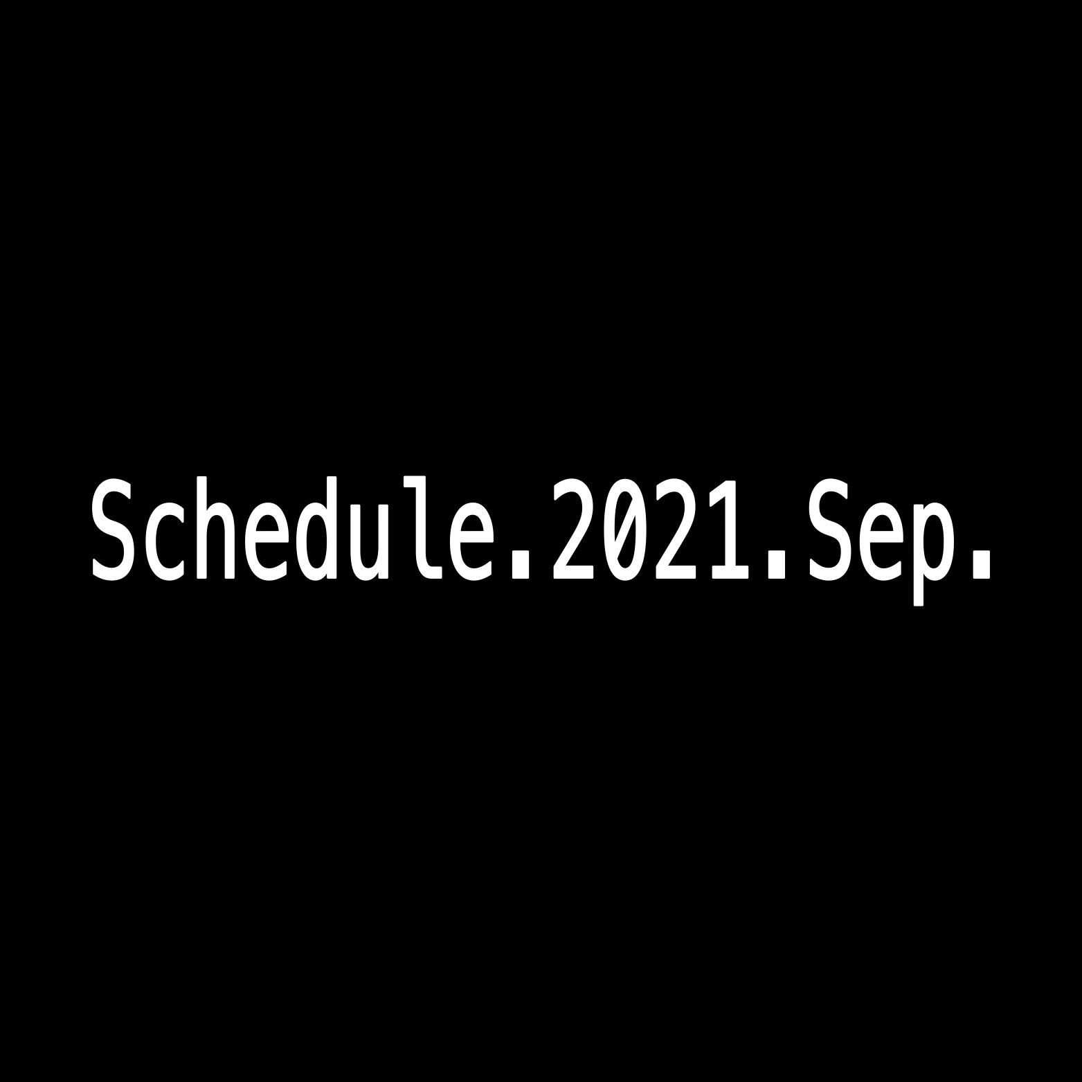 2021年9月Schedule