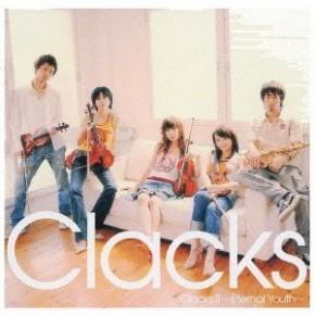 Clacks 2