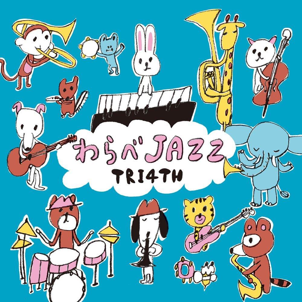 WARABE-Jazz