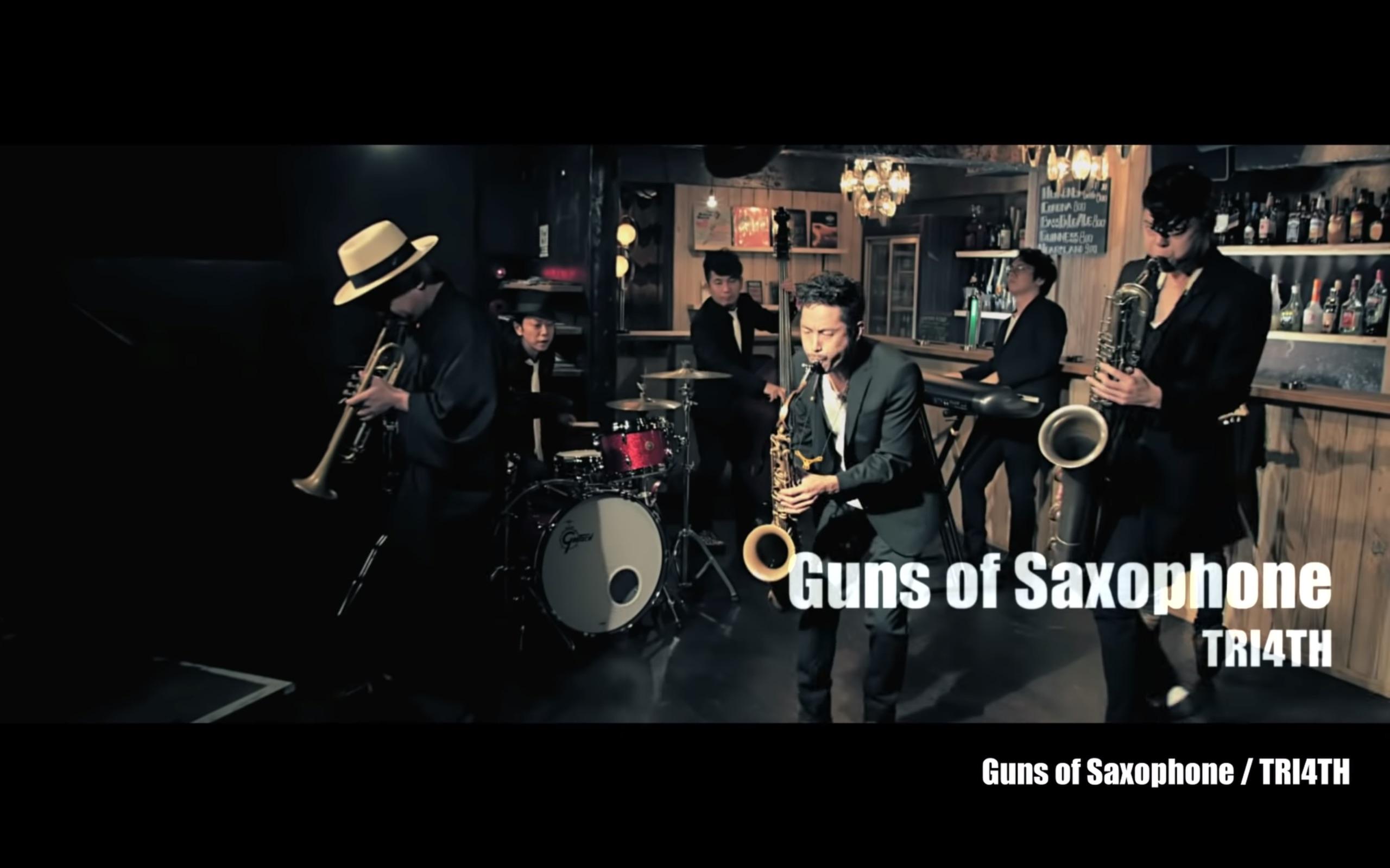Guns Of Saxophone / TRI4TH