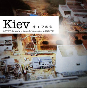 kyev / OCTET Sunaga t. feat.Jukka Eskola-TRI4TH