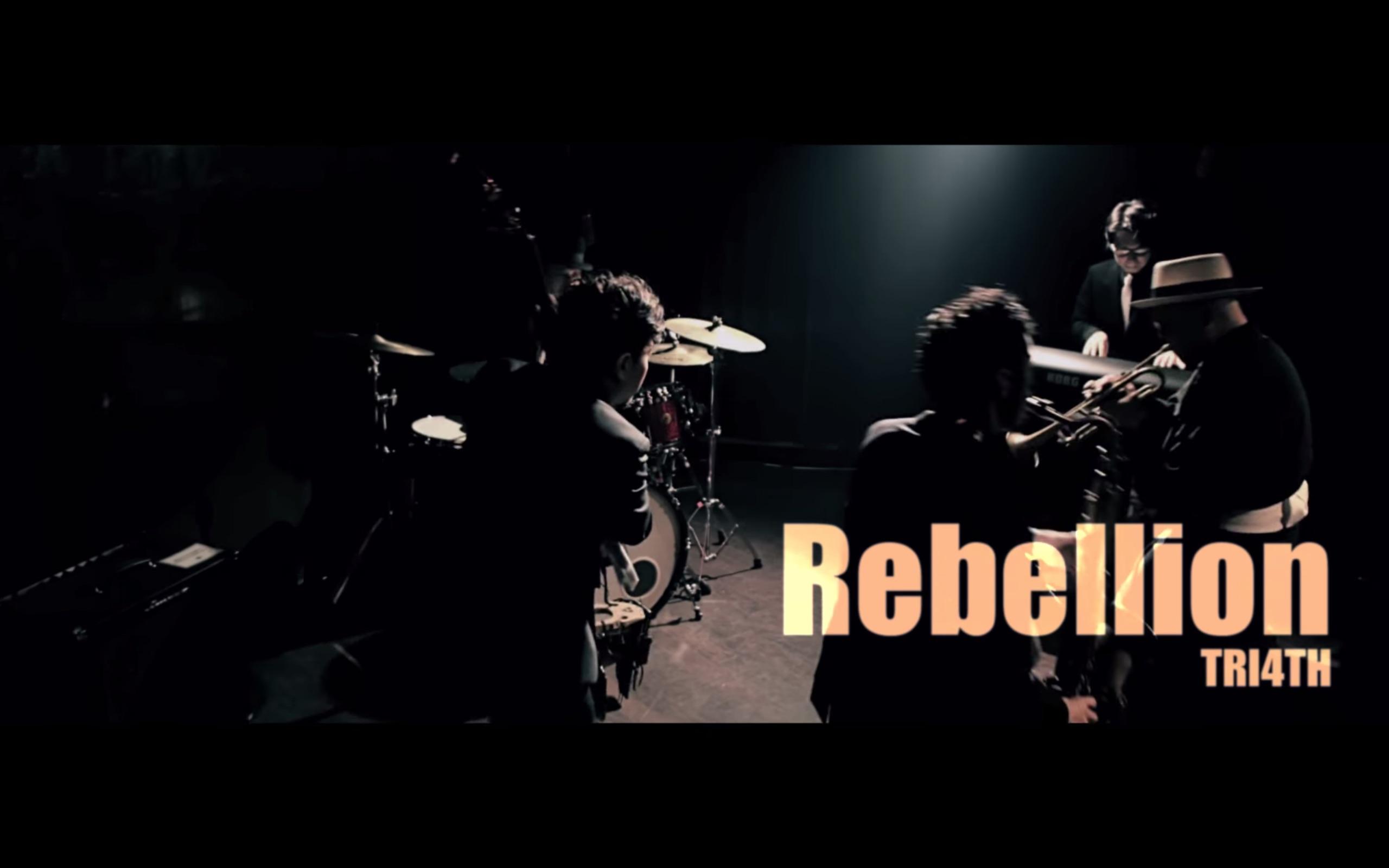 Rebellion / TRI4TH